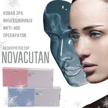биоревитализация Новакутан